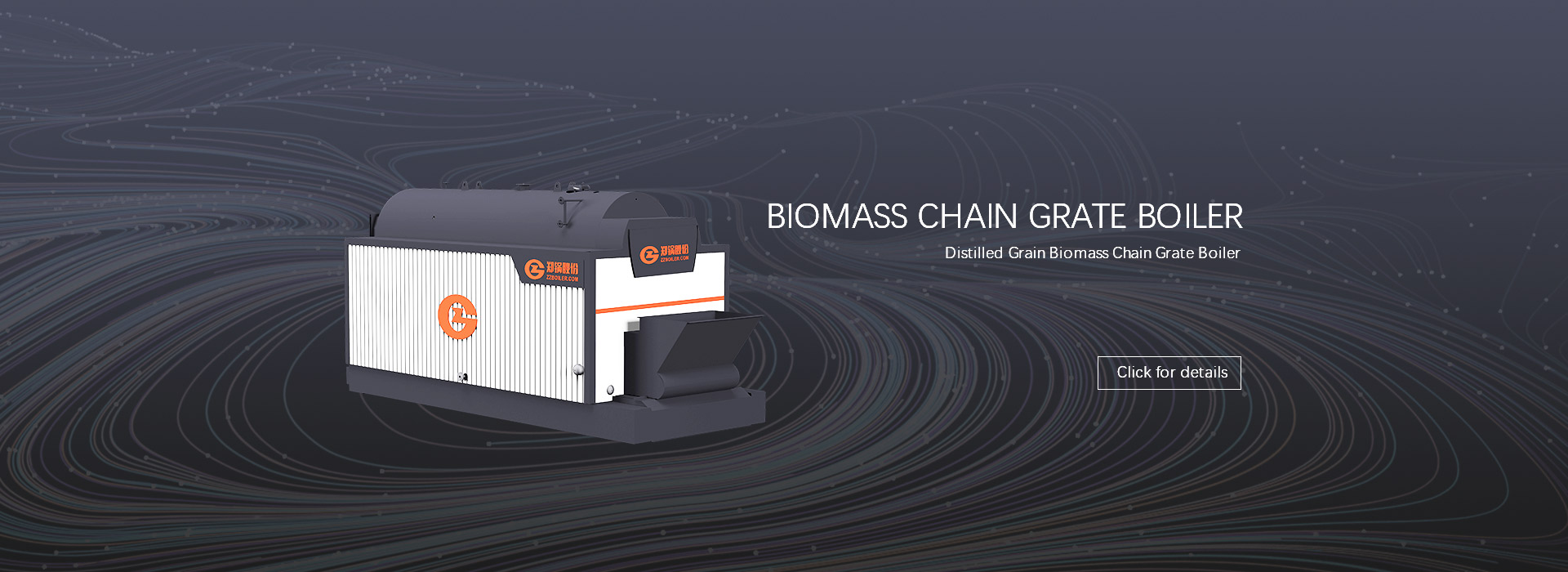 Distilled Grain Biomass Chain Grate Boiler